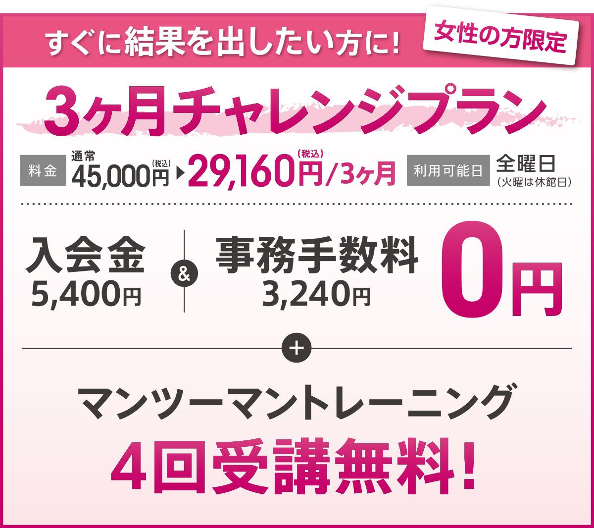 201709-campaign_01