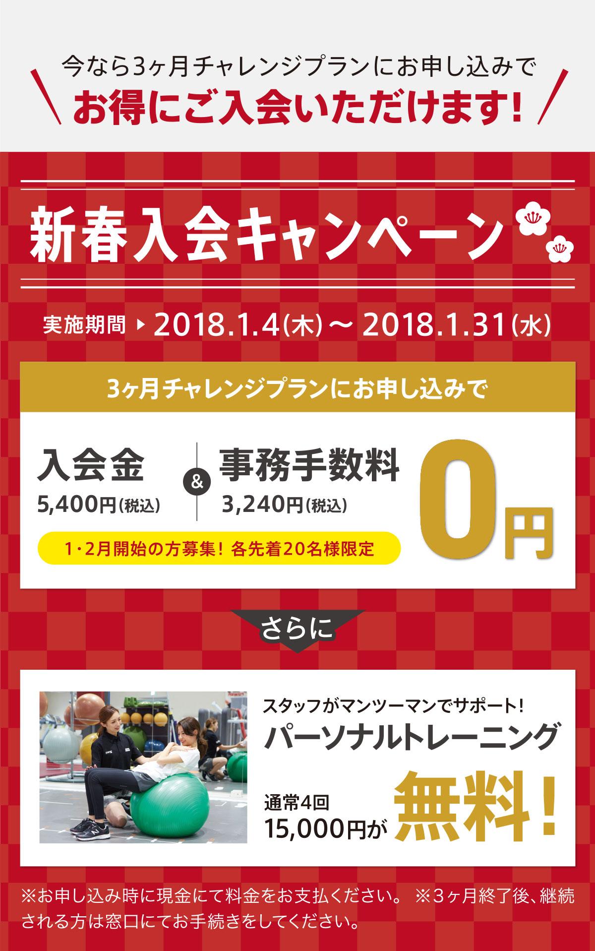 201801-campaign-04