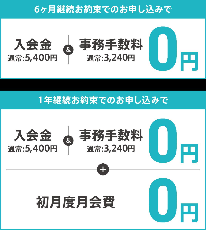 201806-campaign-08