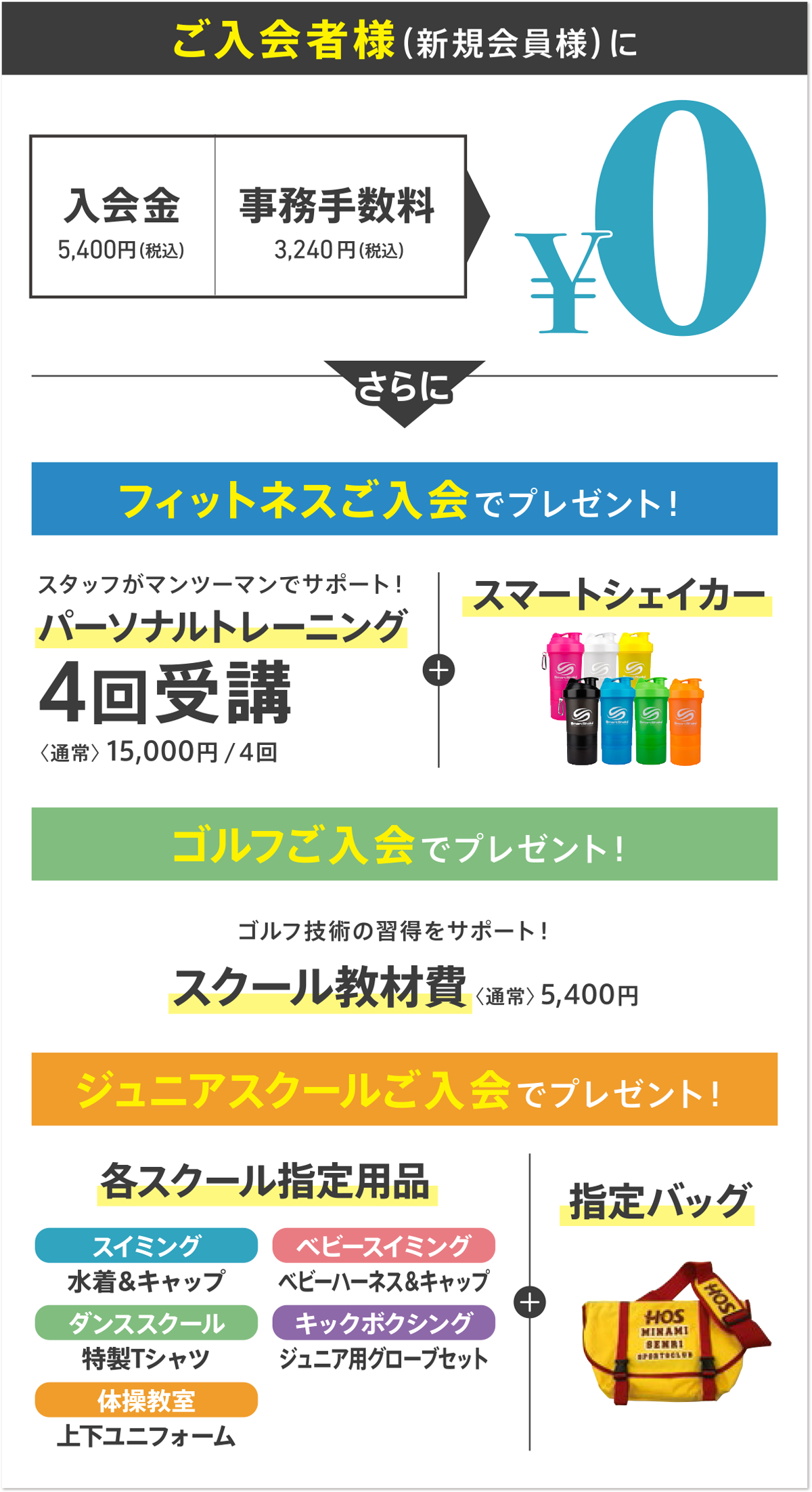 introduce-04